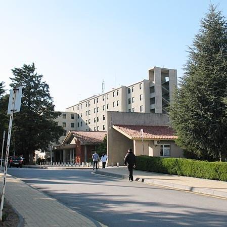 Construção do Centro Hospitalar de Vila Real – Peso da Régua e Centro Oncologia de Trás-os-Montes e Alto Douro